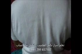 مص بزاز وكس مصرى